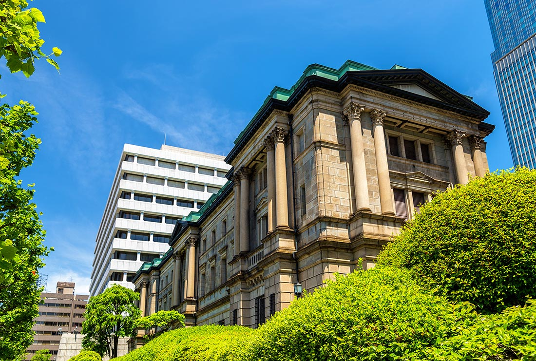 Japan Prepares for Central Bank Digital Currency Pilot Program