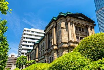 Japan Prepares for Central Bank Digital Currency Pilot Program